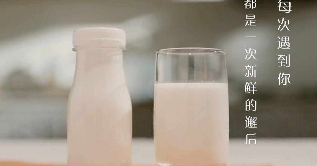 三元鲜牛奶